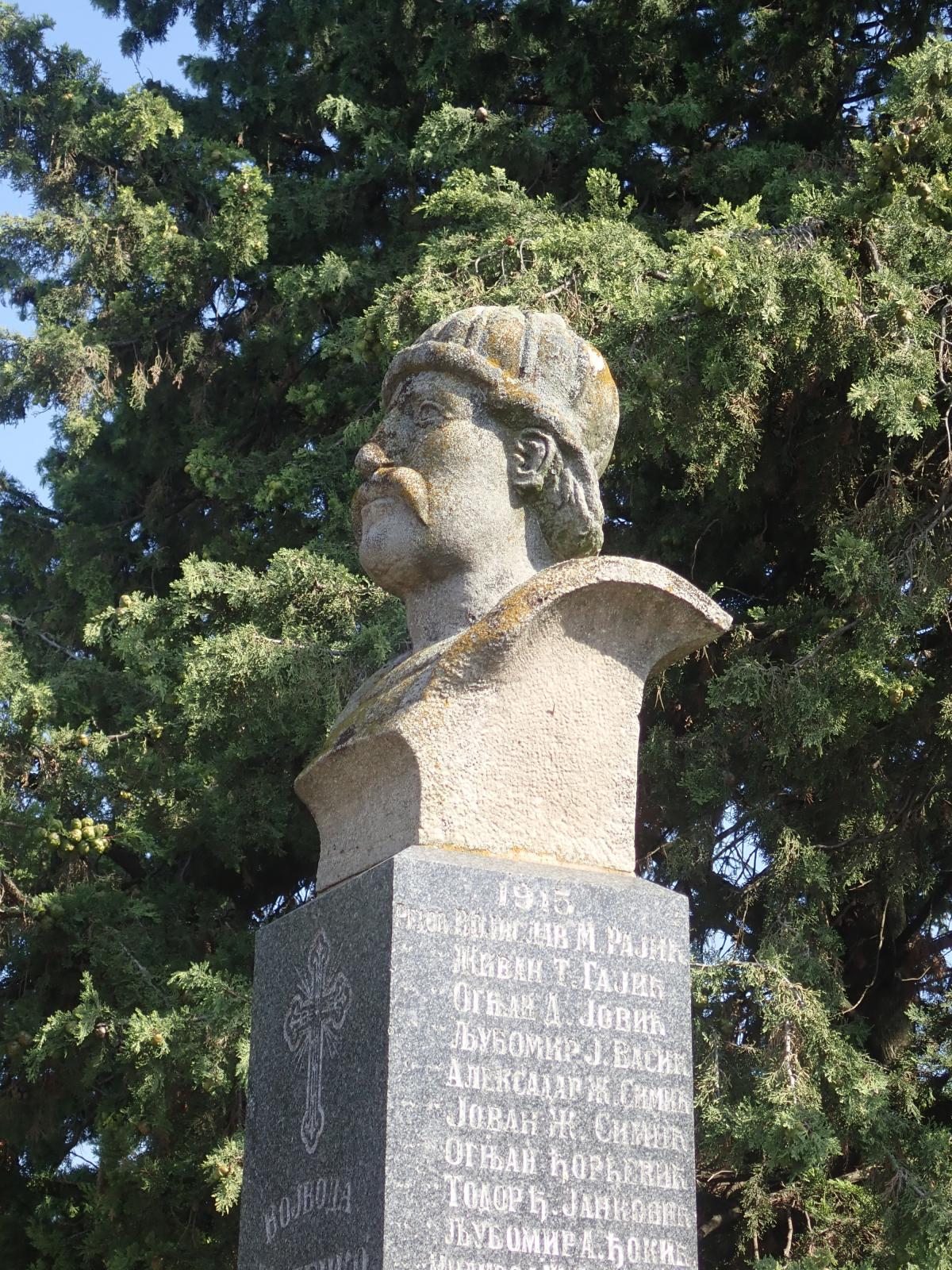 Materijalna Kultura Srbije Pregled Lokacija Vezanih Za Prvi